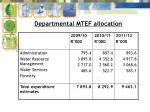 departmental mtef allocation