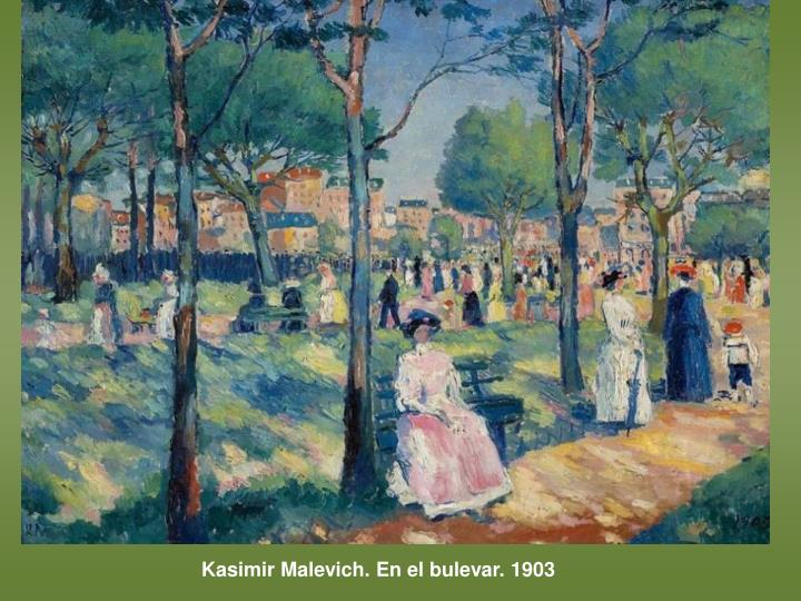 Kasimir Malevich. En el bulevar. 1903