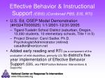 effective behavior instructional support ebis combined pbs eis rti