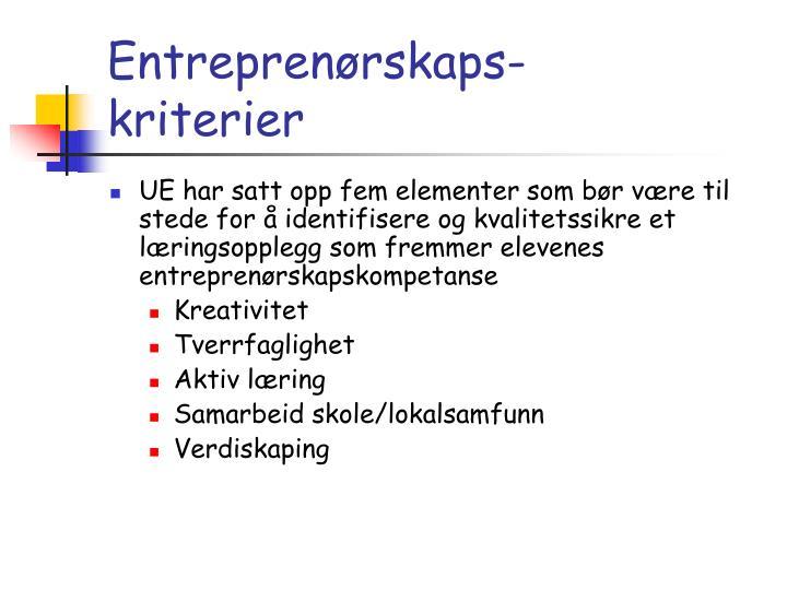 Entreprenørskaps-