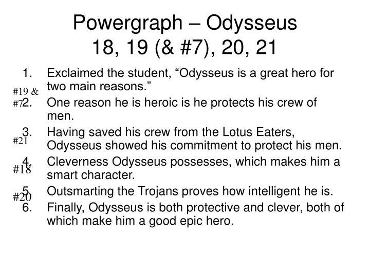 Powergraph – Odysseus