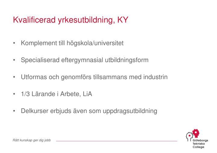 Kvalificerad yrkesutbildning, KY