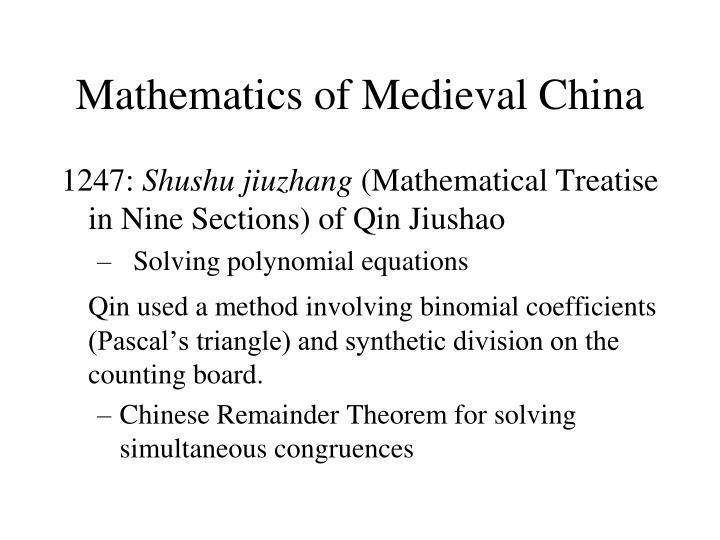 Mathematics of Medieval China