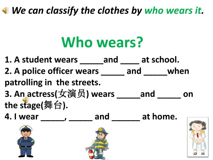 We can classify the clothes by