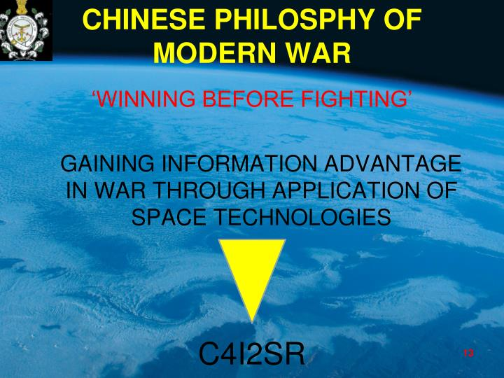 CHINESE PHILOSPHY OF MODERN WAR