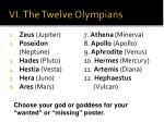 vi the twelve olympians2