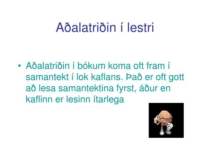 Aðalatriðin