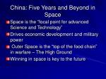 china five years and beyond in space
