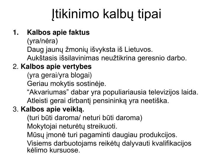 Įtikinimo kalbų tipai
