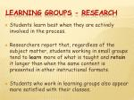 learning groups research