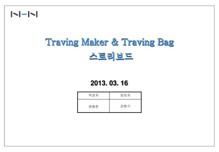 Traving Maker & Traving Bag