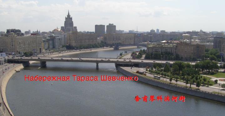 Набережная Тараса Шевченко