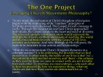 the one project emerging church movement philosophy2
