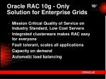 oracle rac 10g only solution for enterprise grids