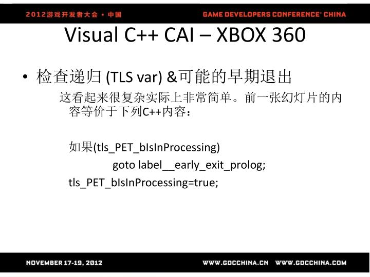 Visual C++ CAI – XBOX 360