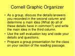 cornell graphic organizer1