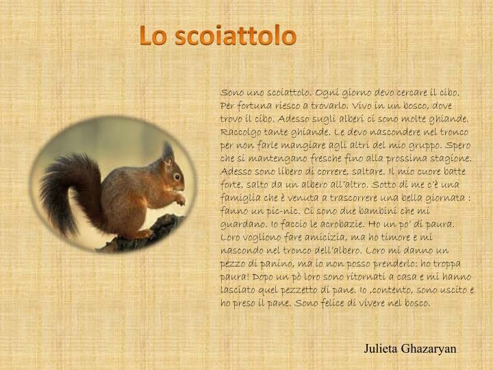 Lo scoiattolo