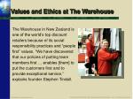values and ethics at the warehouse