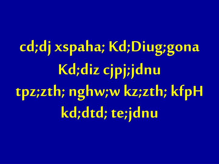 cd;dj xspaha; Kd;Diug;gona Kd;diz cjpj;jdnu