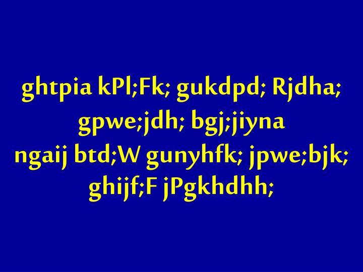 ghtpia kPl;Fk; gukdpd; Rjdha;