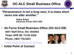 oc alc small business office