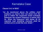 karnataka case2