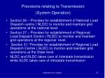 provisions relating to transmission system operation