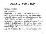 giai oa n 1992 2005