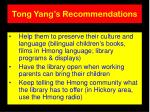 tong yang s recommendations