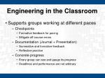 engineering in the classroom1
