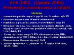 aha 2007 update 2004 prewencja chor b serca u kobiet
