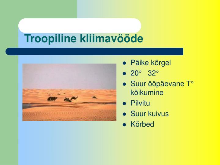 Troopiline kliimavööde