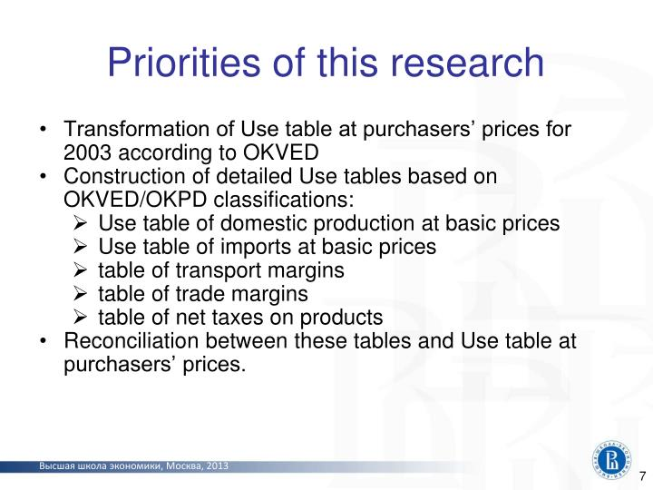 Transformation of Use table at purchasers' prices for 2003 according to OKVED