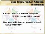 case 1 new product adoption the internet