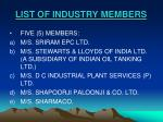 list of industry members
