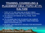 training counseling placement cell tcpc at iti kalyani