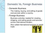domestic vs foreign business