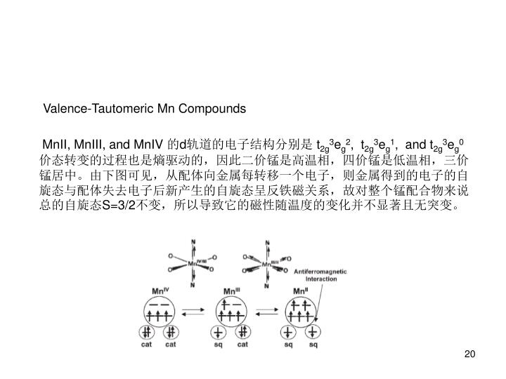 Valence-Tautomeric Mn Compounds