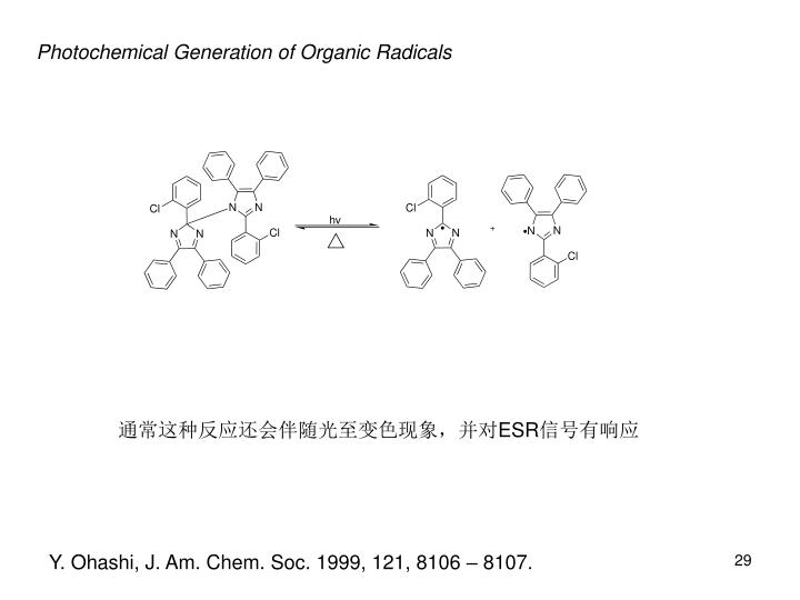 Photochemical Generation of Organic Radicals