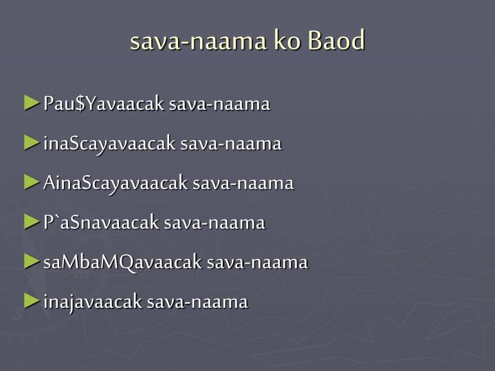 sava-naama ko Baod