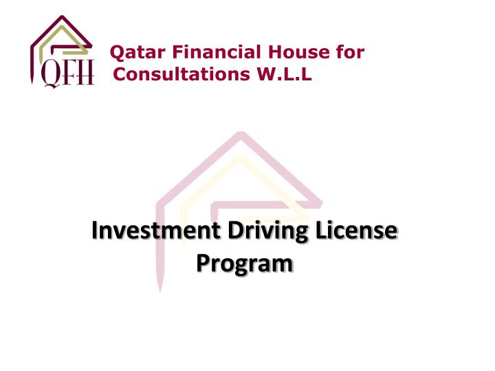 Qatar financial house for consultations w l l