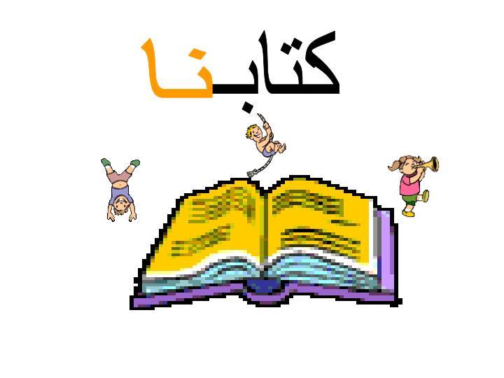 كتابـ