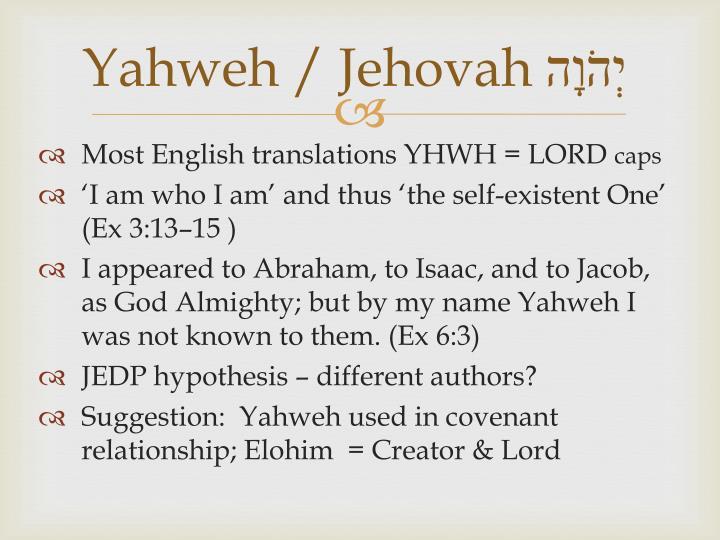 Yahweh / Jehovah