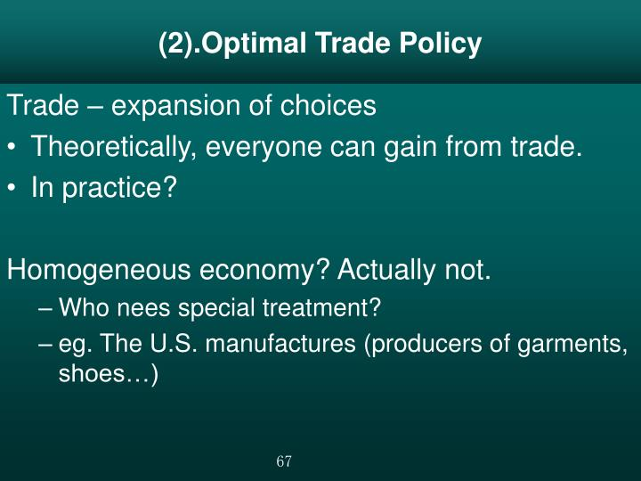 (2).Optimal Trade Policy