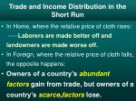 trade and income distribution in the short run