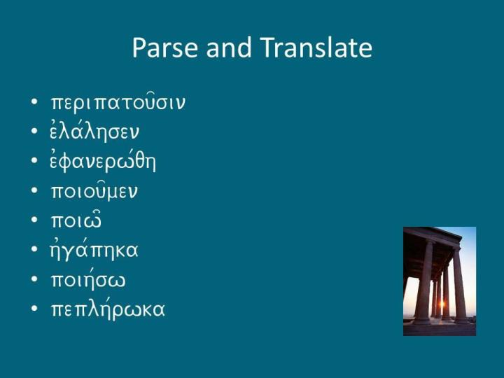 Parse and translate