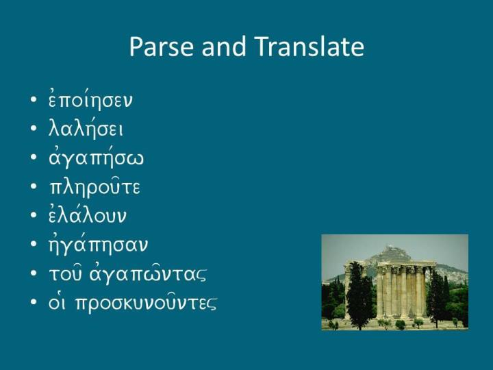 Parse and translate1
