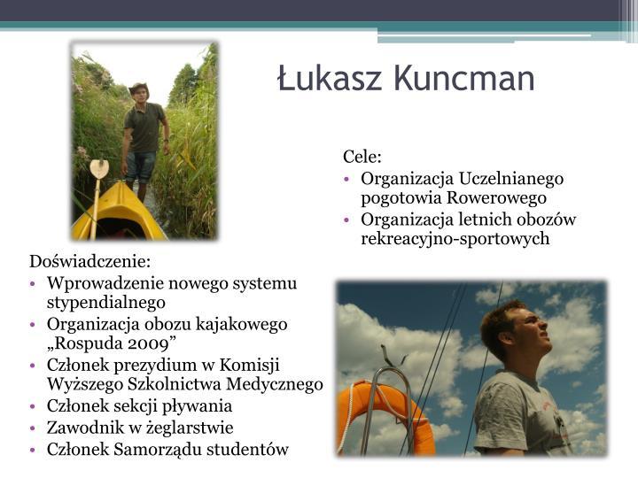 Łukasz Kuncman