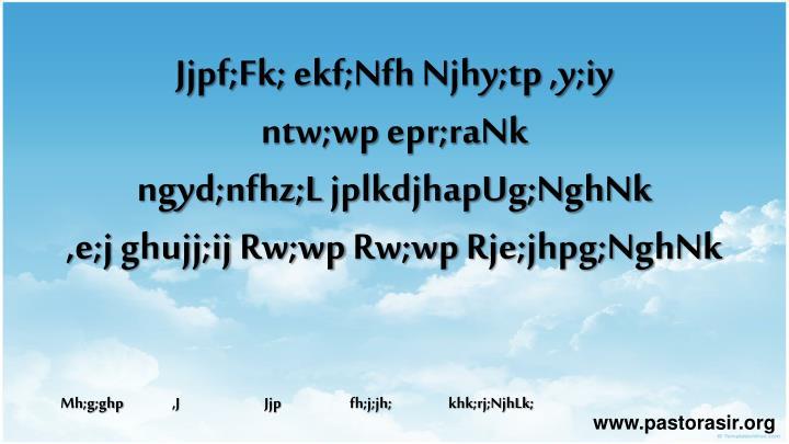Jjpf;Fk