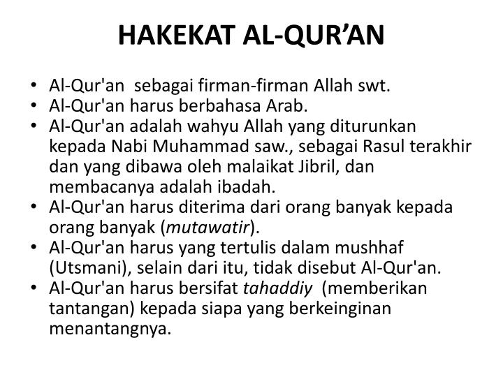 HAKEKAT AL-QUR'AN